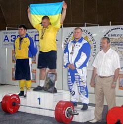 Мариуполь выжал мировой рекорд