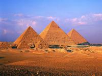 Как появились пирамиды?