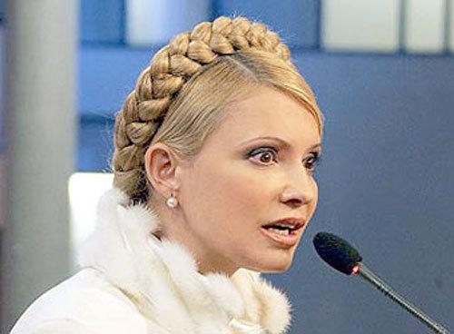 Тимошенко сдала СБУ газовую документацию