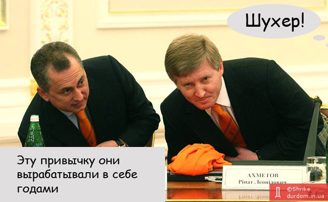 """МВФ заявляет о готовности помочь Украине """"в любой момент"""" - Цензор.НЕТ 3675"""