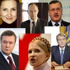 Кандидаты в президенты, кто обеспечит право на жизнь?!