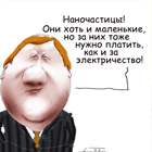 Россию спасут четкие цели развития и новая управленческая элита