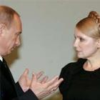 Путин устал от Тимошенко?