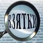 «Требуем отставки прокурора Донецкой области и его заместителей!»