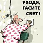 Донецкие сворачивают бизнес