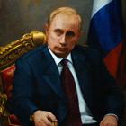 Эра Путина