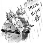 «Козлиное» дело донецкой милиции