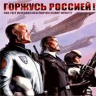 О силе пропаганды и «украинском цхинвали»