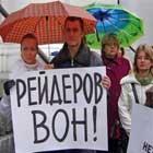 Донецкие хозсуды теперь отнимают имущество оптом