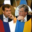 Послания Дмитрию Медведеву и Виктору Ющенко от небезразличного россиянина (+ ВИДЕО)